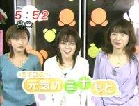 Nakano_m1