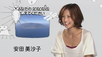 Misakoeco07102801_2