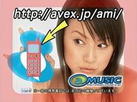 Avex200605104sf