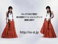 Nsstreet200605113ho