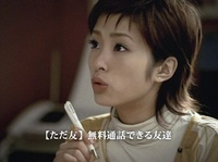 Ueto_aya