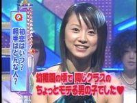 Suzuki_ami01
