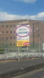 2010_0321_135600nec_0011