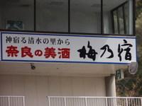 2011_0427_135000p4271069