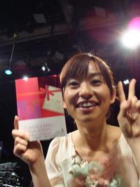 Sumikichibook20090305